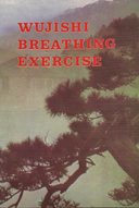 Wuji Breathing Exercise